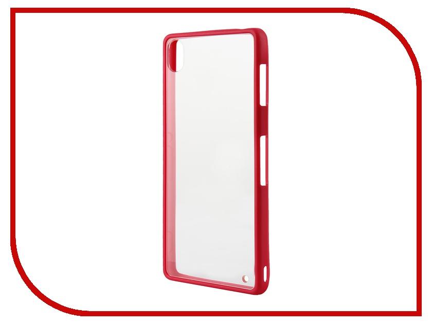 Аксессуар Чехол Sony Xperia Z3 Muvit MyFrame Case Pink SEBMC0040<br>
