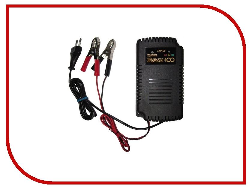Зарядное устройство для автомобильных аккумуляторов Кулон 100<br>