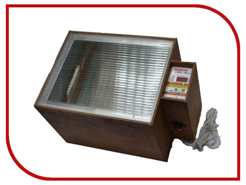Инкубатор Блиц 48 (48 яиц) инкубатор какой фирмы лучше купить