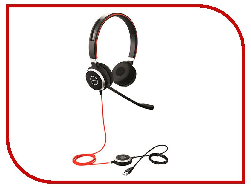 Гарнитура Jabra Evolve 40 UC Stereo bluetooth гарнитура jabra motion uc ms черный 6640 906 301