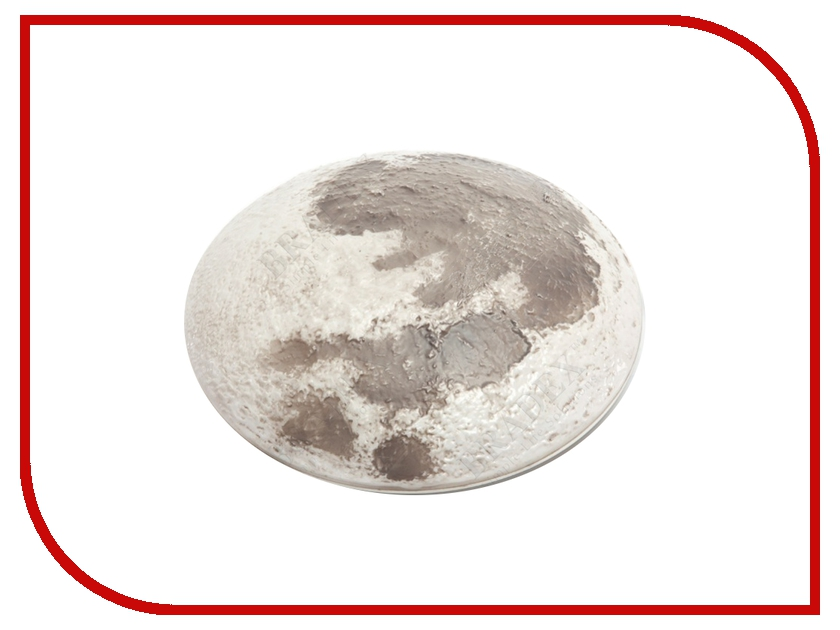Светильник Bradex Лунный свет DE 0061
