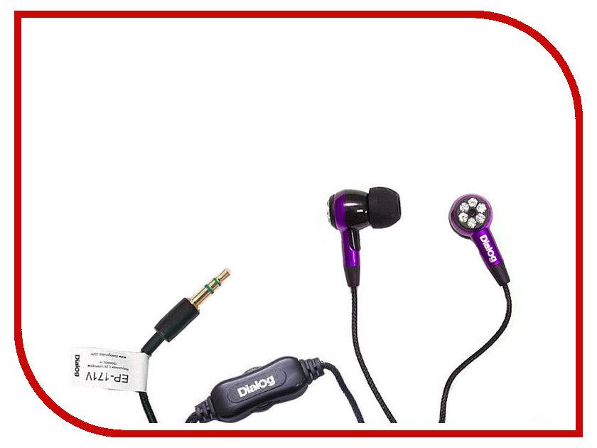 Наушники Dialog EP-171V Lilac<br>