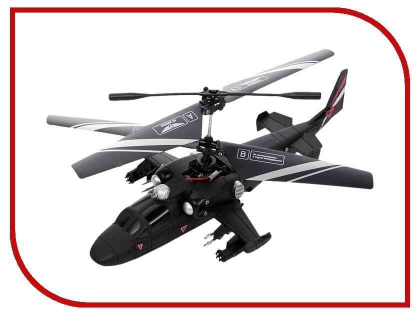 Радиоуправляемая игрушка От винта! Fly-0235 87226<br>