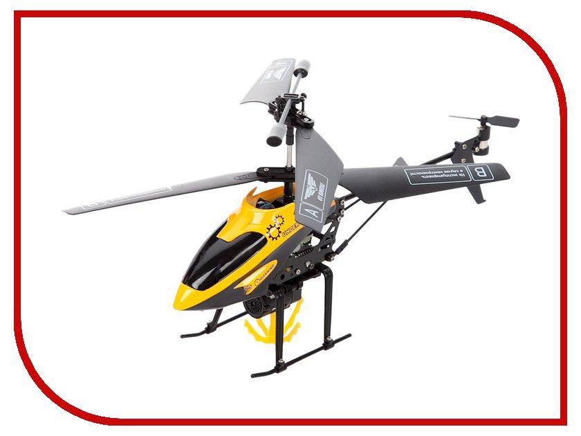 Радиоуправляемая игрушка От винта! Fly-0236 87229