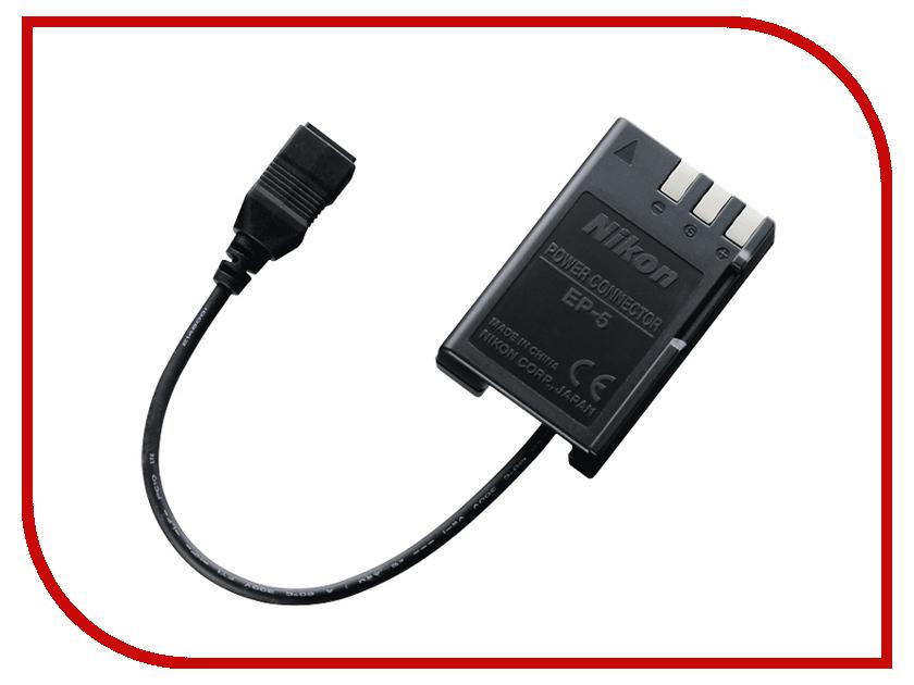 Батарейный блок Nikon EP-5 для Nikon EH-5
