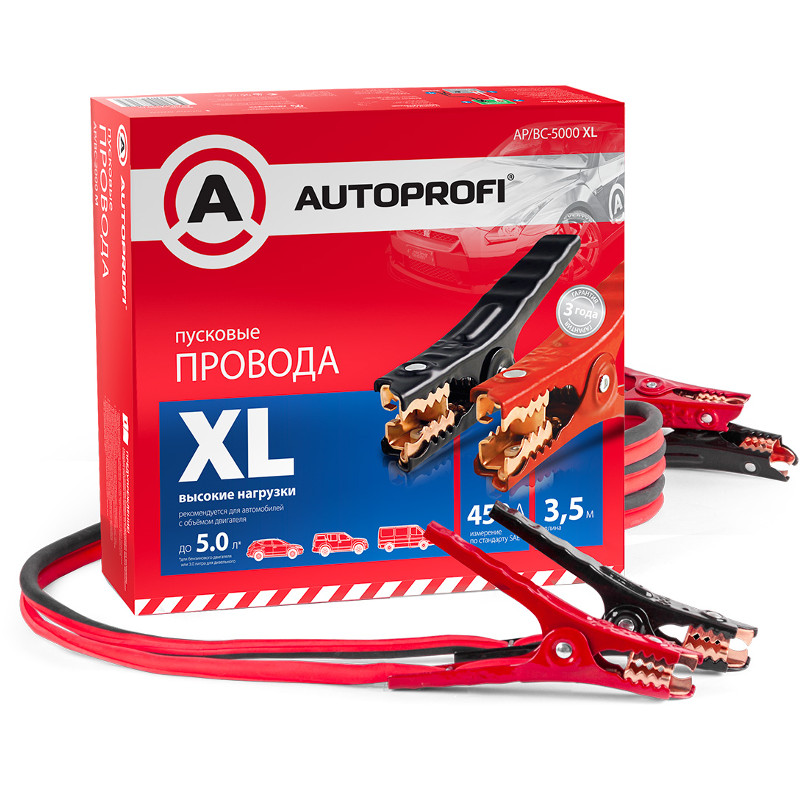 цена на Пусковые провода Autoprofi AP/BC-5000 XL 3.5m