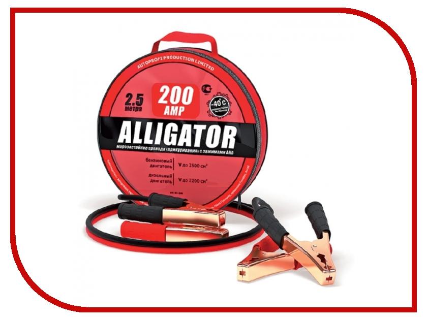 Пусковые провода Autoprofi Alligator BC-200