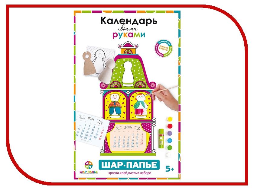 Набор Шар-Папье Календарь В00551