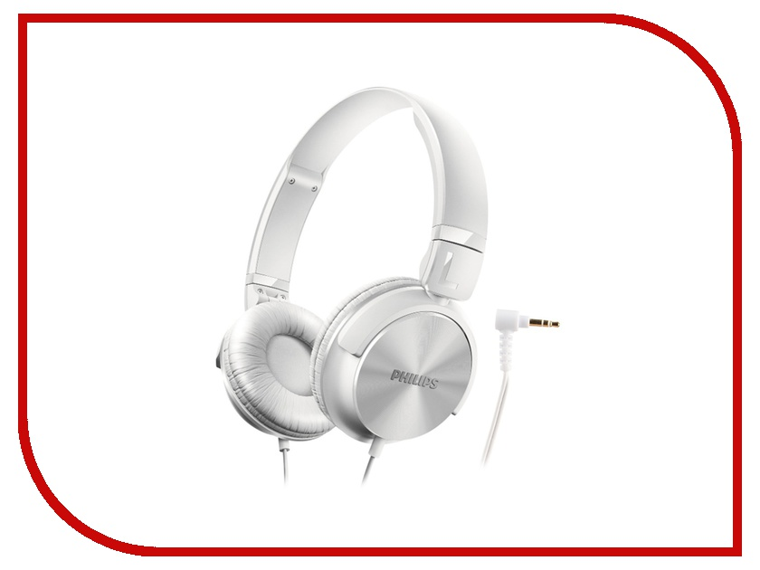Наушники Philips SHL3160/00 White<br>