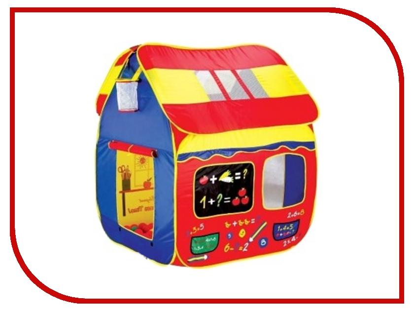 Игрушка для активного отдыха Домик Shantou Gepai Веселая школа 8086<br>