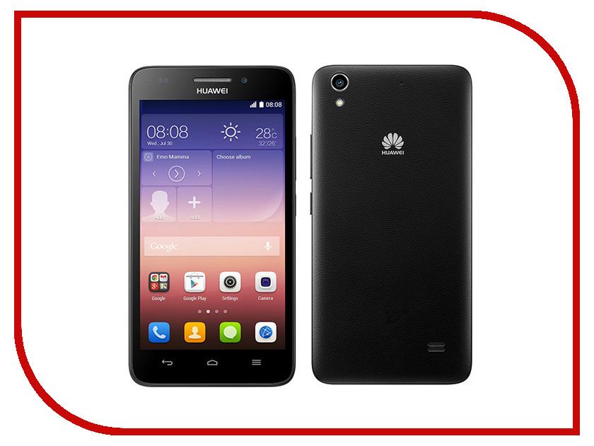 Сотовый телефон Huawei Ascend G620S Black сотовый телефон huawei honor 8 pro black