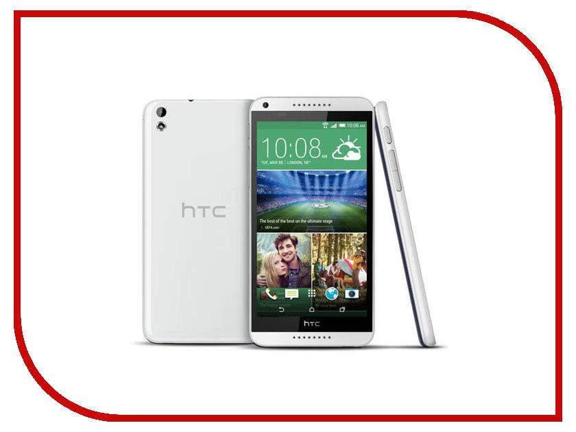 Сотовый телефон HTC Desire 816G Dual Sim White<br>