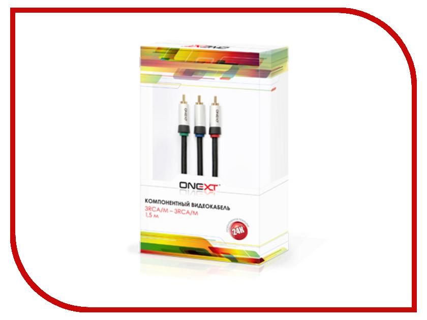 аксессуар-onext-3rcam-15m-60302-композитный