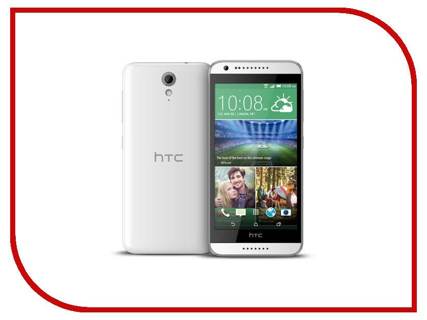 Сотовый телефон HTC Desire 620G Glossy Light Gray-White<br>