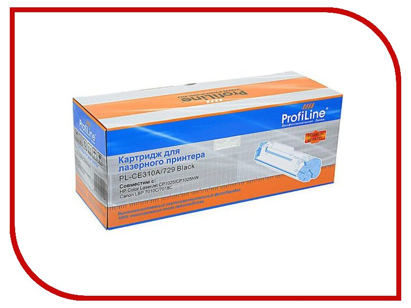 Картридж ProfiLine PL-CE310A/729 for HP CP1025/CP1025NW/M175a/M175nw/M275/Canon 7010/7010C/LBP7018C Black pl tn 2080 profiline