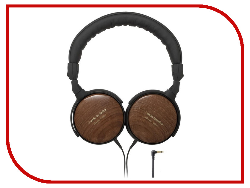 Наушники Audio-Technica ATH-ESW9 LTD