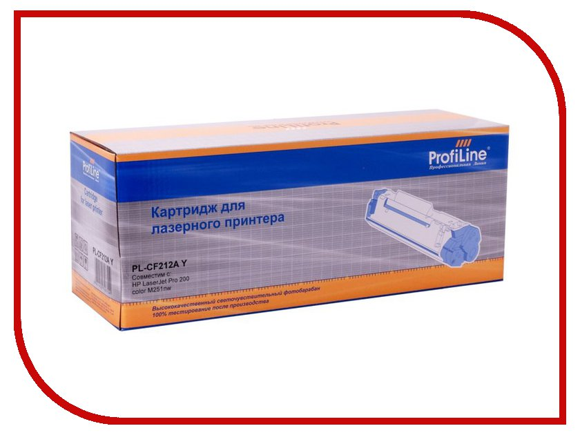 Картридж ProfiLine PL-CF212A (131A)/731 for HP 200 Color M251/276/Canon LBP7110CW/LBP7100CN/MF8280CW/MF8250CN/MF8230CN/MF8210CN Yellow