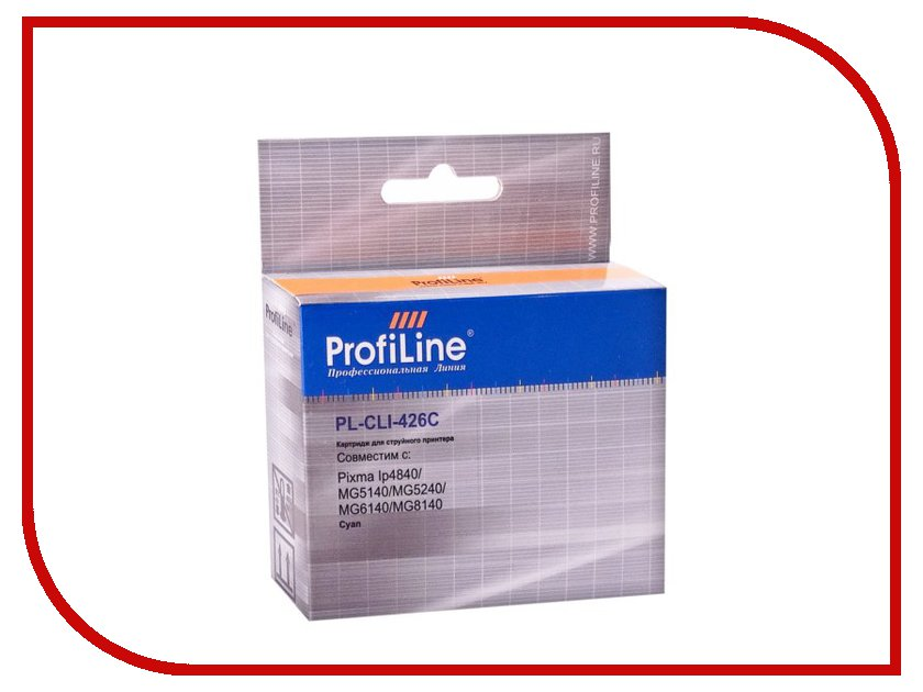 Картридж ProfiLine PL-CLI-426C for Canon Pixma IP4840/MG5140/MG5240/MG6140/MG8140 Cyan pgi 425 cli 426 ink cartridge for canon pgi425 cli425 pixma ip4840 ip4940 mg5240 mg5340 mg5140 mx714 mx884 mx894 ix6540