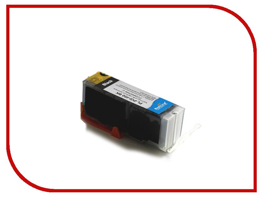 Картридж ProfiLine PL-PGI-450PGBK / PL-PGI-450BK / PL-PGI-450XLPGBK for Canon Pixma iP7240/MG5440/MG5540/MG6340/MG6440/MG7140/MX924 Black цена