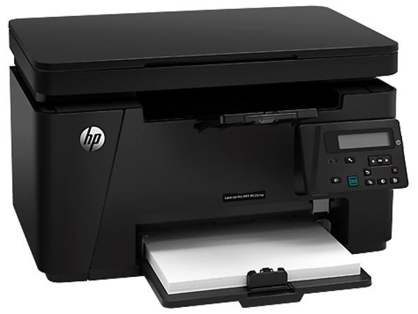 МФУ HP LaserJet Pro MFP M125rnw