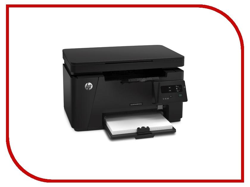 МФУ HP LaserJet Pro M125ra CZ177A<br>