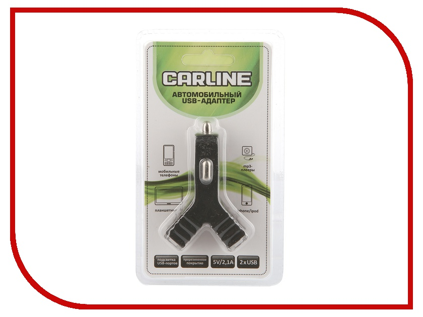 Зарядное устройство CARLINE 2xUSB 1A/2.1A Y-type 12/24V Black<br>