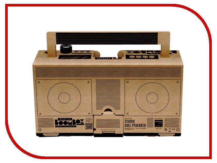 Колонка Lefutur Berlin Boombox Brown LF-E19725<br>