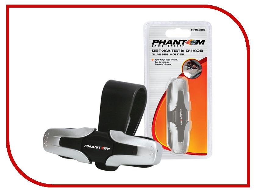 Держатель очков Phantom GH003 PH6285