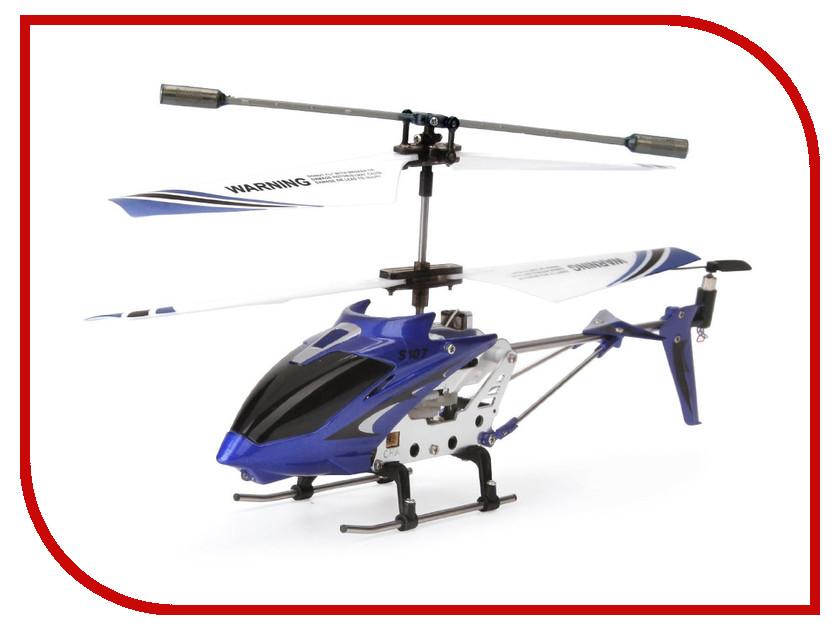 Радиоуправляемая игрушка Syma S107 Blue<br>