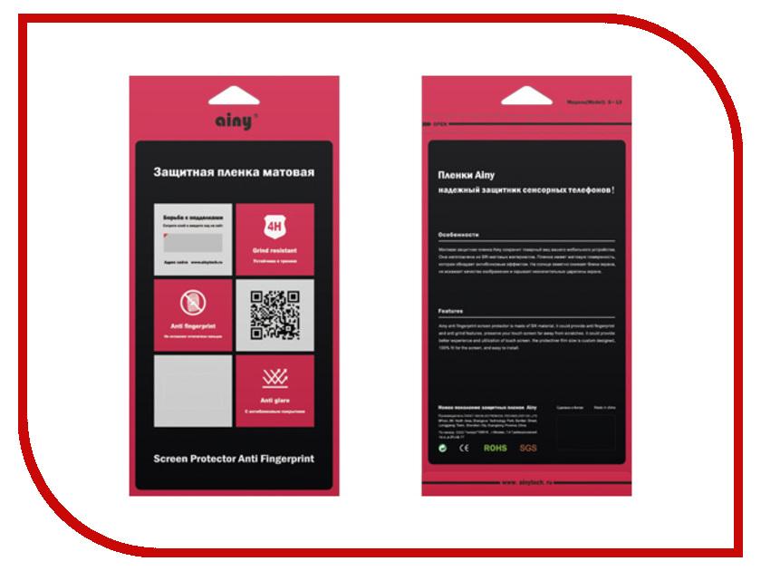Аксессуар Защитная пленка HTC Desire 516 Dual Sim Media Gadget Premium антибликовая MG822 аксессуар чехол htc desire 626 626g dual sim 626g dual sim 628 ibox crystal transparent