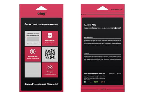 Аксессуар Защитная пленка Media Gadget для HTC Desire 516 Dual Sim Premium антибликовая MG822 майка борцовка print bar polar bear
