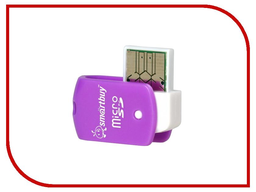 SmartBuy SBR-706 Purple SBR-706-F