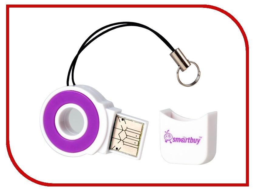 Карт-ридер SmartBuy SBR-708 Purple SBR-708-F