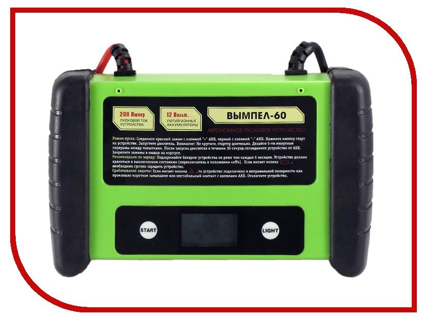 Зарядное устройство для автомобильных аккумуляторов Вымпел 60