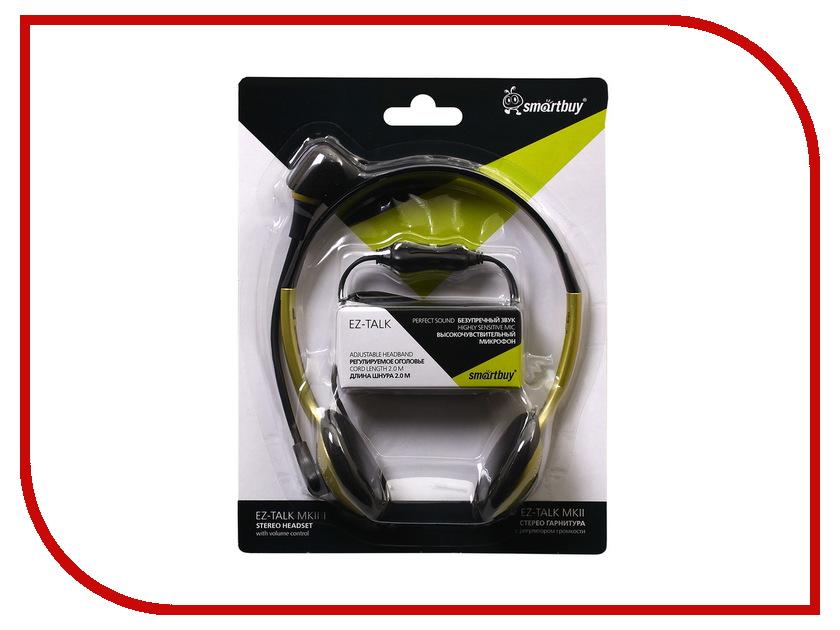 Гарнитура SmartBuy EZ-TALK MKII SBH-5200 Yellow