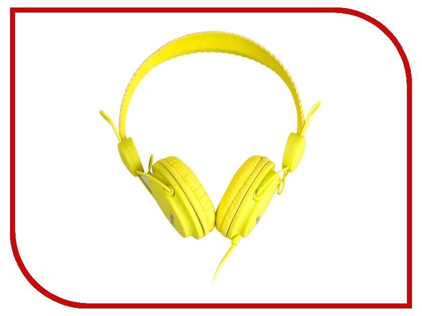 SmartBuy Trio Yellow SBE-9120 smartbuy hello yellow sbh 230