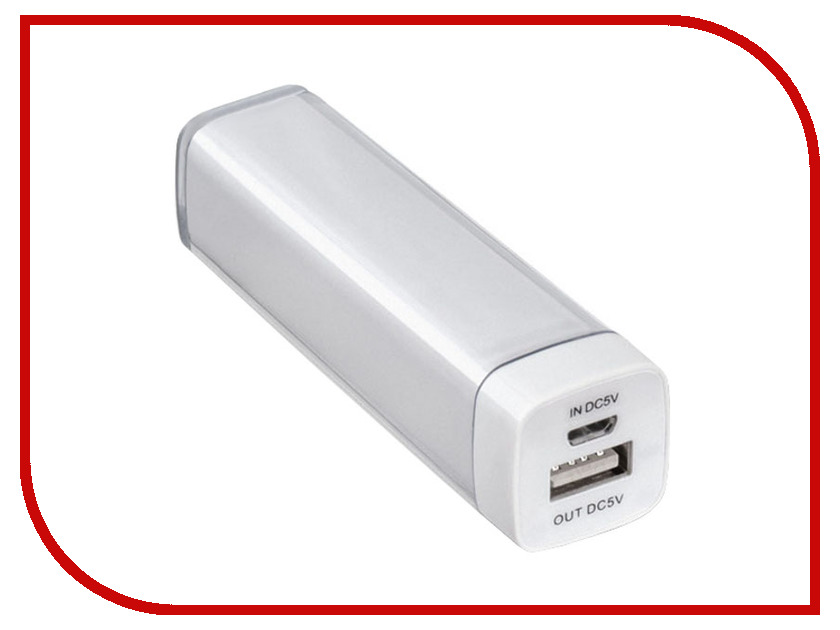 Аккумулятор SmartBuy Power Bank EZ-BAT 2000mAh White SBPB-1010