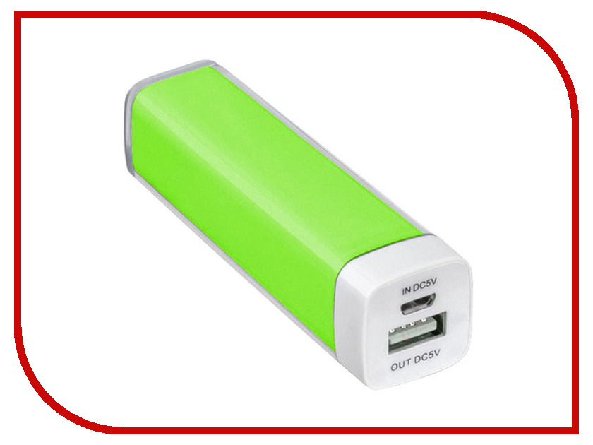 Аккумулятор SmartBuy Power Bank EZ-BAT 2000 mAh Green SBPB-1030<br>
