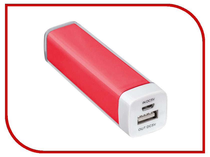 Аккумулятор SmartBuy Power Bank EZ-BAT 2000 mAh Pink SBPB-1020