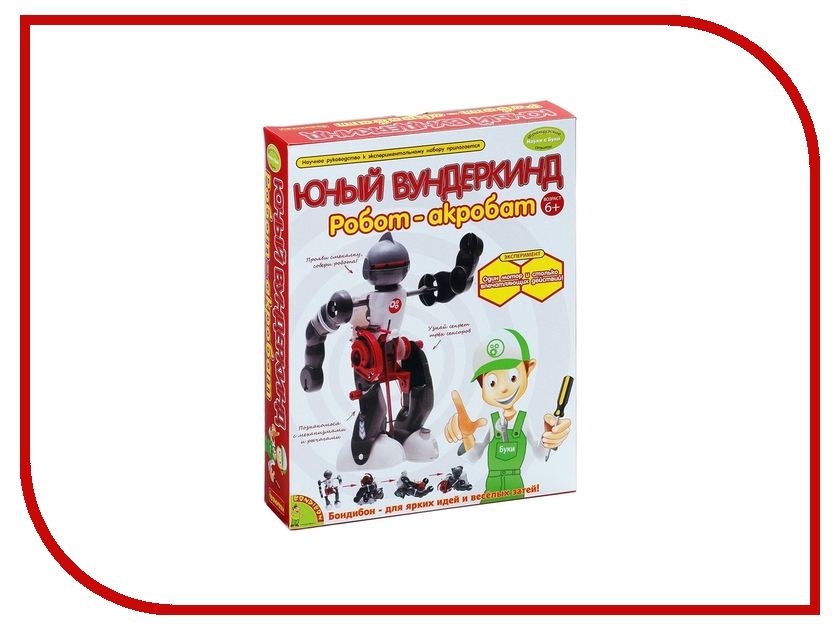 Конструктор Bondibon Науки с Буки Робот-акробат BB0989