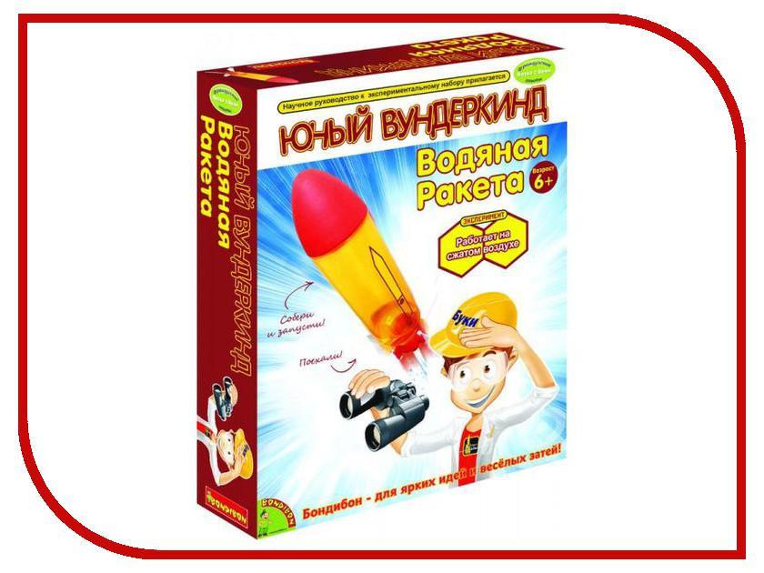 Игра Bondibon Науки с Буки Водяная ракета BB0990 игра bondibon науки с буки фабрика мороженого 1190