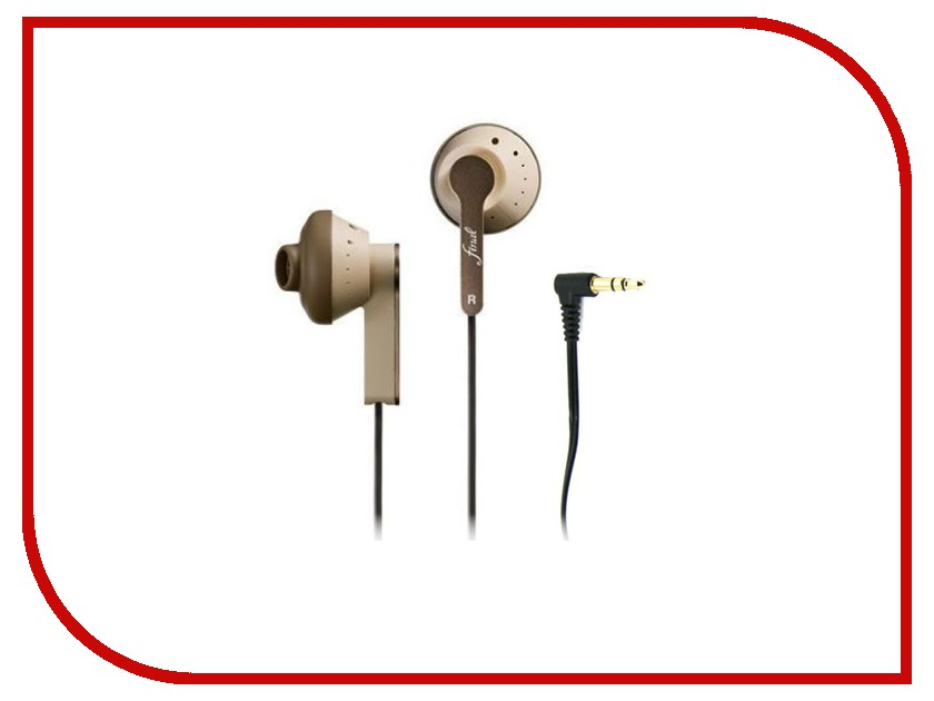 Наушники Final Audio Design Piano Forte II Brown<br>