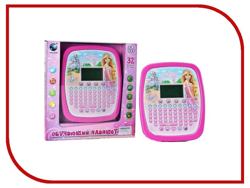 Игрушка Shantou Gepai 635G<br>