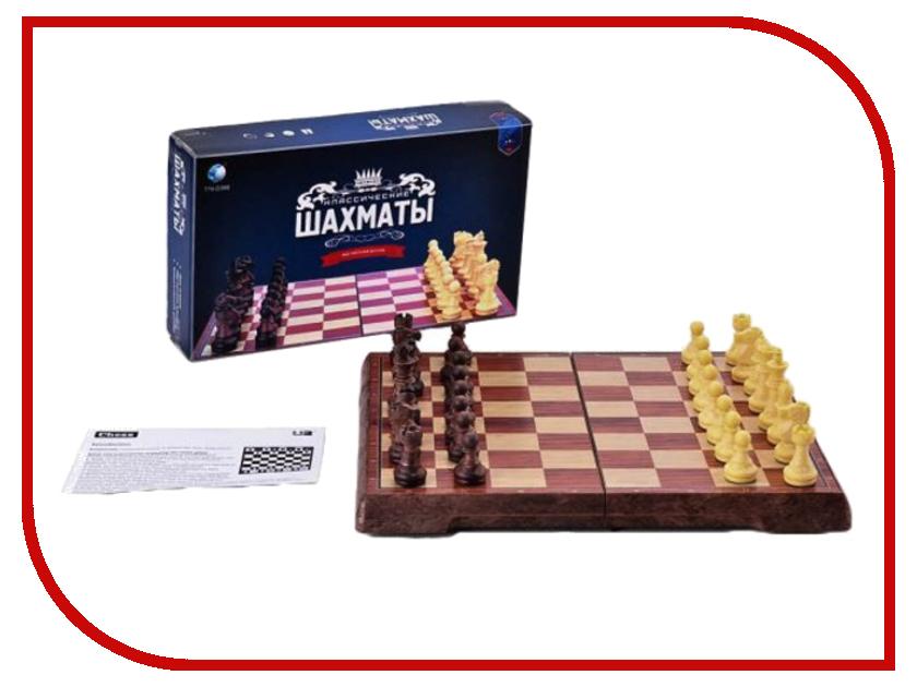 Настольная игра Shantou Gepai 2320L 635255 shantou gepai