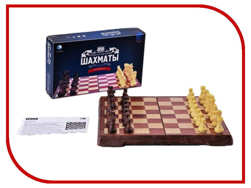 Игра Shantou Gepai 2320L настольная игра shantou gepai аэрофутбол 5016