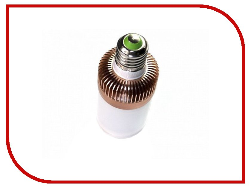 Колонка Megamind Беспроводная колонка-лампа<br>