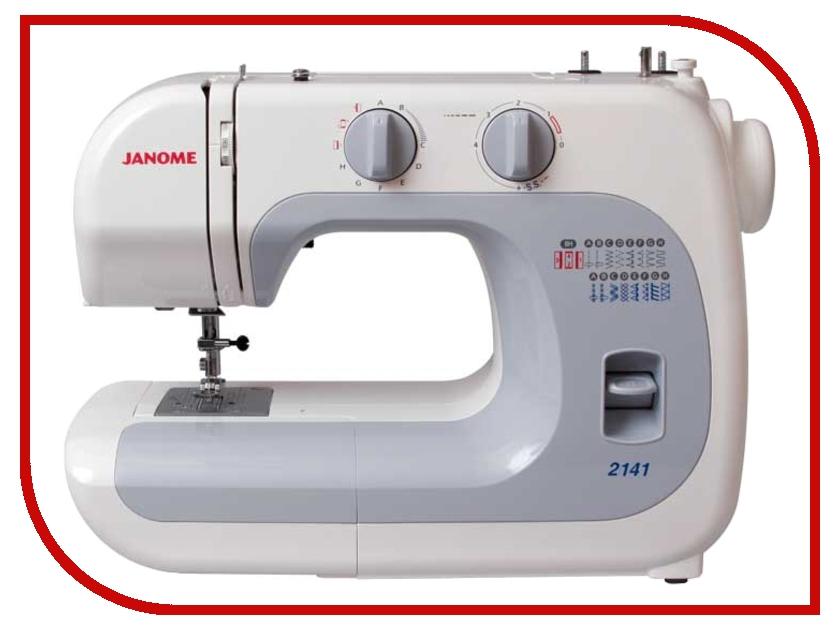 Швейная машинка Janome 2141 швейная машинка janome dc 2030