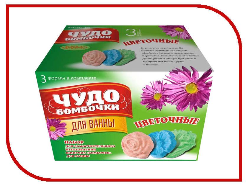 Набор для экспериментов Каррас шипучки Цветы для ванны<br>