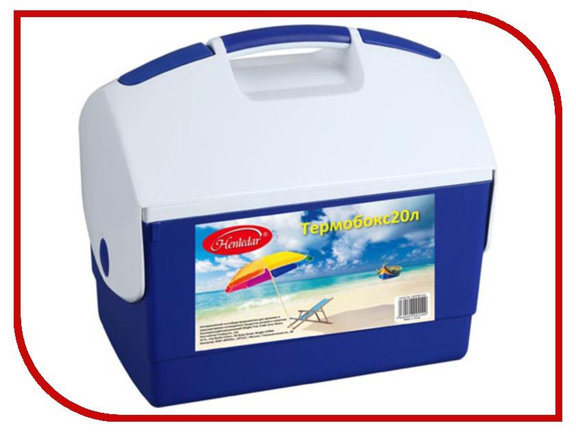 Термоконтейнер Henledar 20л 2007803 Blue<br>