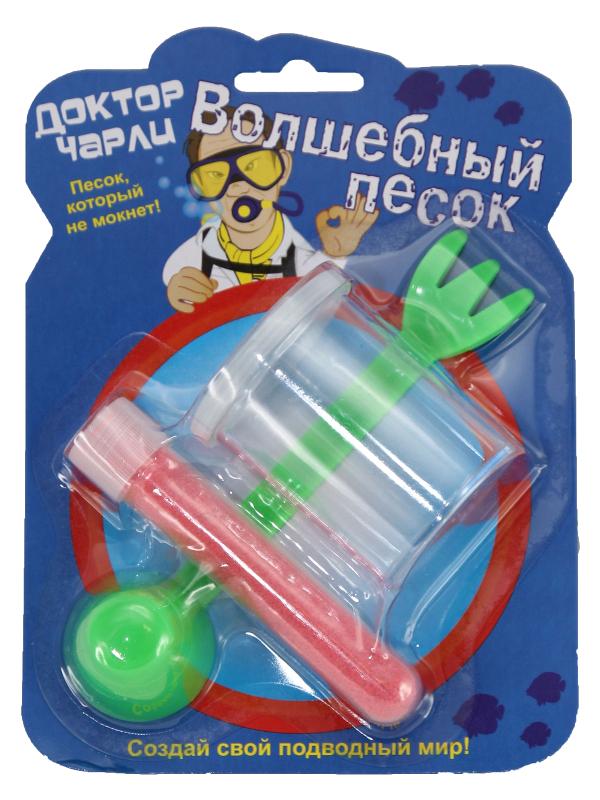 детские вещи купить оптом в иркутске